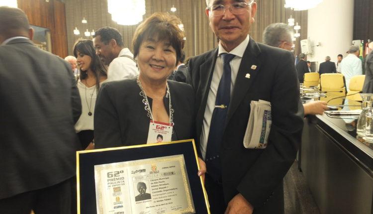 Midori Kiyohara, do Kenko Taisso, com Yoshiharu Kikuchi (Fotos: Jiro Mochizuki e Aldo Shiguti)