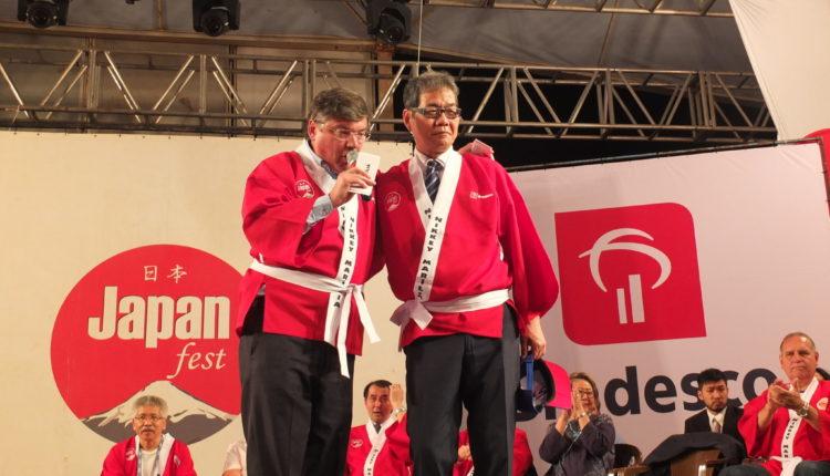 Daniel Alonso e Yoshihiko Matsushita (Divulgação)