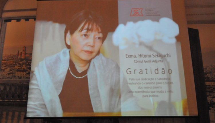 Homenagem a Hitomi Sekiguchi (Jiro Mochizuki)