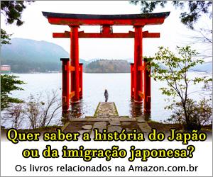Amazon 2
