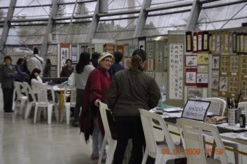 Evento contou com diversas atividades (Cíntia Yamashiro)