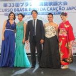 Os cantores que se apresentaram diante da princesa (Aldo Shiguti)