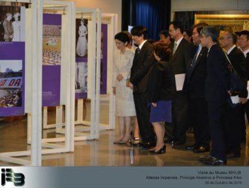Em 2015, MHIJB recebeu a visita de Suas Altezas Imperiais, os príncipes Akishino e a princesa Kiko (divulgação)