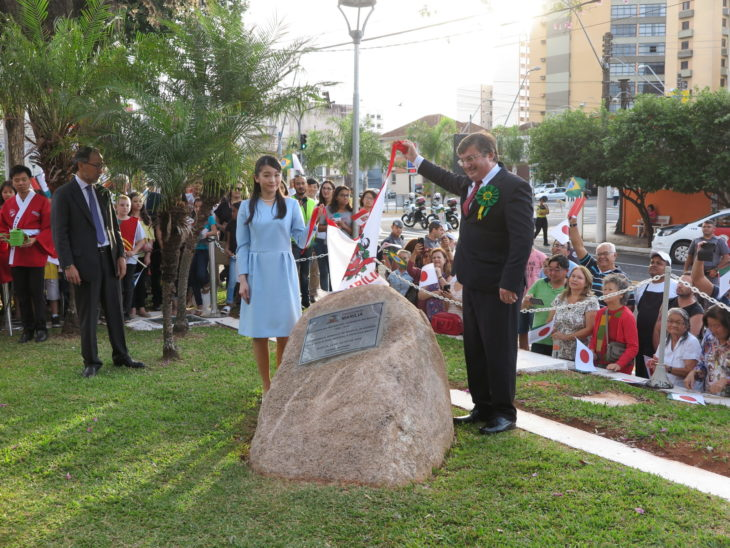 Princesa descerrou uma placa comemorativa alusiva à data (Masayuki Fukasawa)