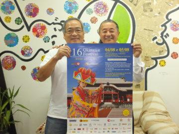 Takeyoshi Teruya e Mário Shinzaki (coordenador da festa)