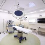 Sala Cirúrgica (divulgação)