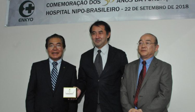 Homenagem ao Consulado do Japão (Jiro Mochizuki)