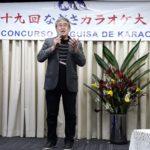 Masaru Kume, campeão das cat. EXT-5 e Omoide Ext-1 (Divulgação/Jorge Mori)