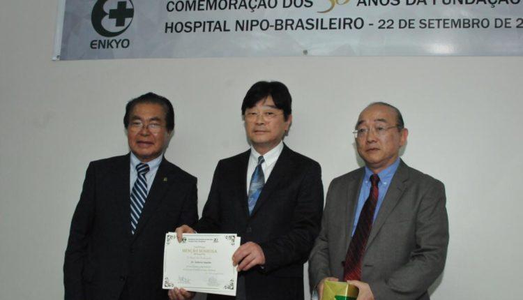 Representante dos Médicos, com 30 ou mais anos de trabalho continuo no HNB (Jiro Mochizuki)