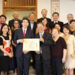 Fugimoto e seus convidados (divulgação)