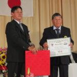 Homenagem a Masaru Fujikawa (Fotos: Jiro Mochizuki e Aldo Shiguti)