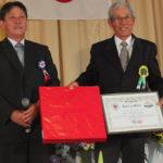 Homenagem a Nobuki Takano (Fotos: Jiro Mochizuki e Aldo Shiguti)