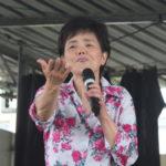Mariko Nakahira (Aldo Shiguti)