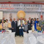 Evento comemorativo organizado pelo Bunkyo de Registro (Fotos: Wagner Assanuma e Prefeitura de Registro)