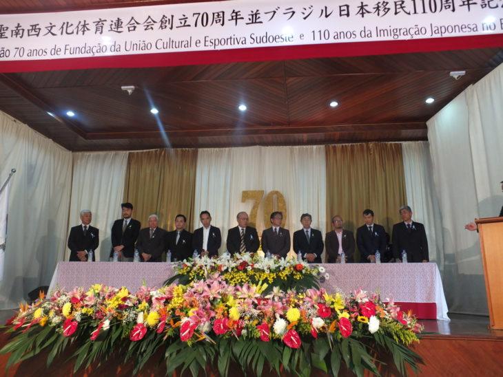 Mesa com autoridades, dirigentes e convidados (Aldo Shiguti)