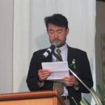 Hiroshi Sato (Aldo Shiguti)