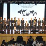 Cerimônia de abertura (Jiro Mochizuki)