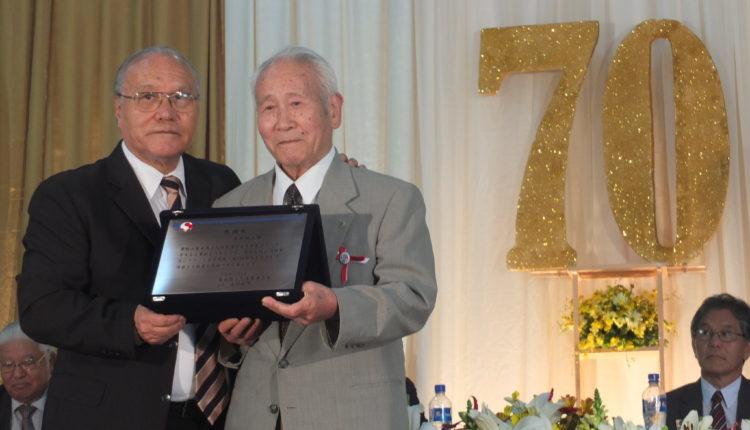 Homenagem Especial a Tetsuhito Amano (Aldo Shiguti)