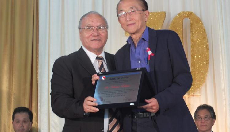Homenagem ao ex-presidente Matsuo Ebina (Aldo Shiguti)