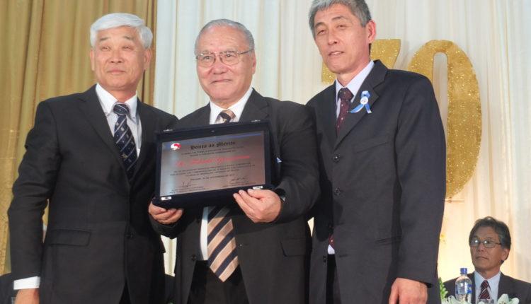 Homenagem da Comissão Organizadora a Toshiaki Yamamura (Aldo Shiguti)