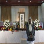 Monge Satroshi Sakurai (Aldo Shiguti)