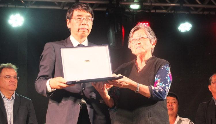 Homenagem a Kiyoshi Seimaru (in memorian) (Aldo Shiguti)
