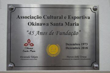 (Osmar Maeda)