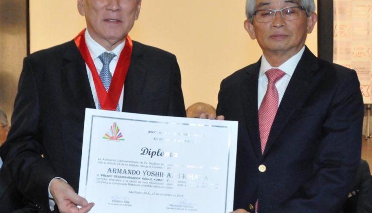 Armando Kihara (Jiro Mochizuki)