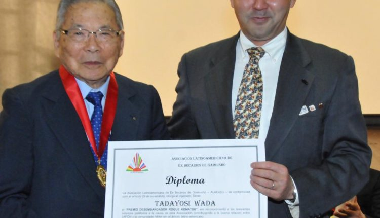 Tadayosi Wada (Jiro Mochizuki)