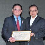 Oswaldo Takata (Jiro Mochizuki)
