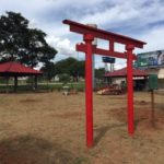 Jardim Japonês abriga um torii (site da Embaixada do Japão)