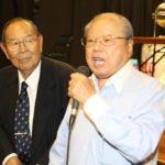 Muneki Tikasawa e Hatiro Shimomoto (Jiro Mochizuki)
