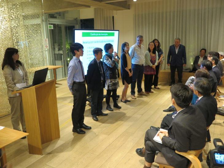 Resultado foi apresentado no final do ano passado na Japan House São Paulo - NIKKEY SHIMBUN