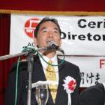 Cônsul Akira Kusunoki (Jiro Mochizuki e Aldo Shiguti)