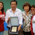 Nelson Yajima foi homenageado pelo softbol peruano (Facebook Nelson Yajima e Sueli Mizushima)
