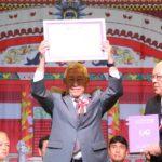 Roberto Nishio, presidente da Fundação Kunito Miyasaka (Jiro Mochizuki)