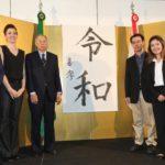 Carlos Fukuhara, Tainâ Onuki, Yosida, Claudia e Élcio Yokoyama (Jiro Mochizuki)