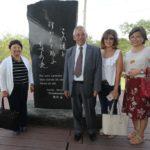 Com Teruco Kamitsuji, Sueli Waki e Olga Ishida (Jiro Mochizuki)