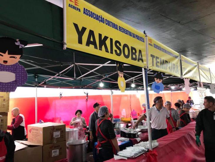 Praça de alimentação terá pratos típicos da culinária japonesa (divulgação)