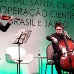 Ryu Wada (violino) e Lucas Garcia Muramoto (violoncelo) (Jiro Mochizuki)