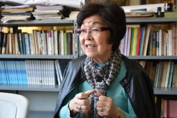Ana Maria Higa