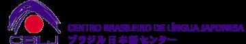 Centro Brasileiro de Língua Japonesa